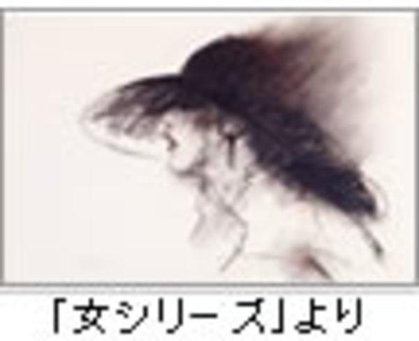 「久世アキ子のイラストショップ・バティ」サムネイル