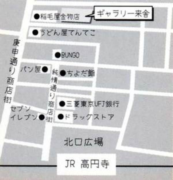 2020年7月21日(火)〜8月2日(日) 久世アキ子ミニ個展サムネイル