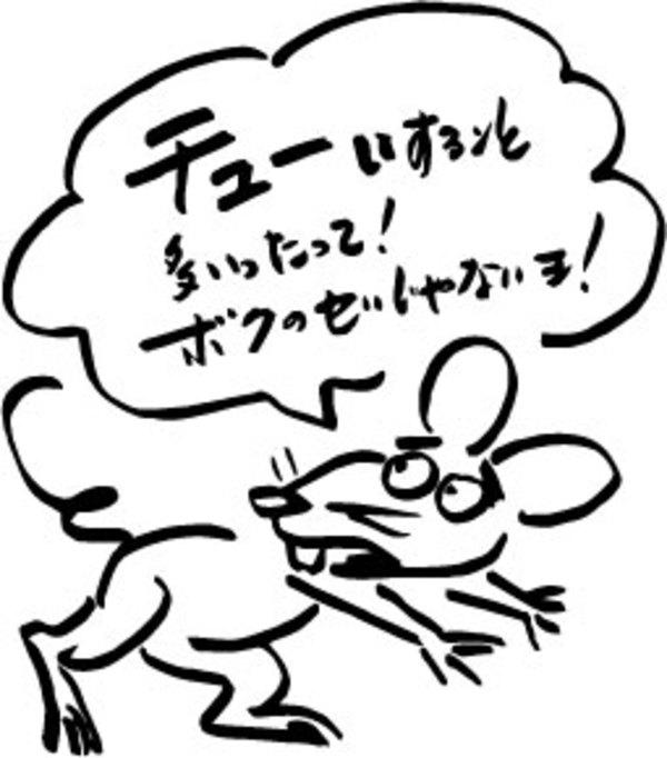 最近思うこと(2)サムネイル