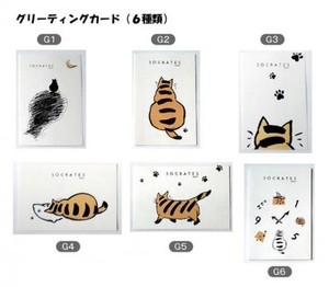 グリーティングカード(L-03)