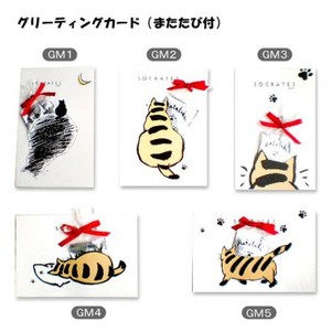 グリーティングカード(L-04)